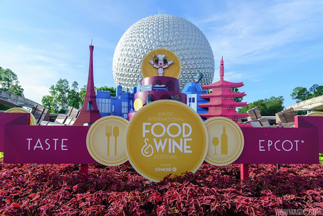 food & wine epcot