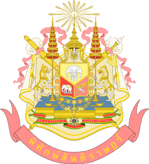 Thai Royal Coat of Arms
