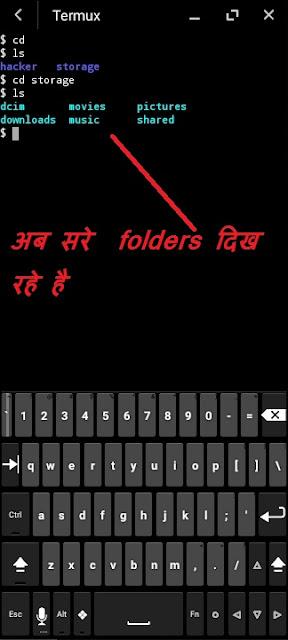hacking in hindi metasploit kali linux