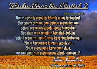 Kultum Ramadhan umar bin Khattab
