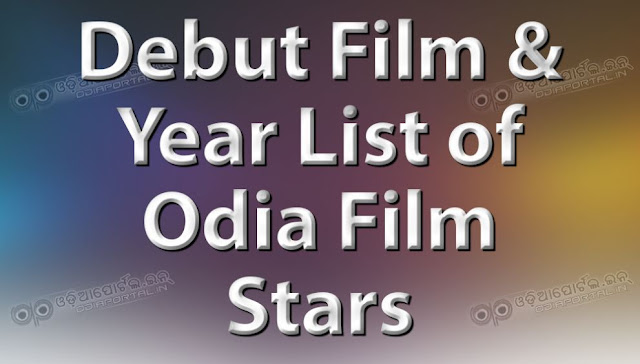 Ollywood: Debut Film and Year List of Odia Film Stars (Actors, Actress, Villains, Comedians)