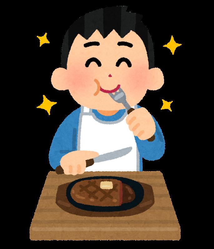 ステーキを食べる人のイラスト男性 かわいいフリー素材集 いらすとや