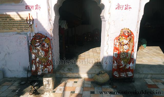 Kala Bhairav and Gora Bhairav- Kinsariya