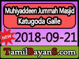 Ashurah Tell Us A Lesson By Ash-Sheikh Abdurrahman Hafiz (Malahiri) Jummah 2018-09-21 at Muhiyaddeen Jummah Masjid Katugoda Galle