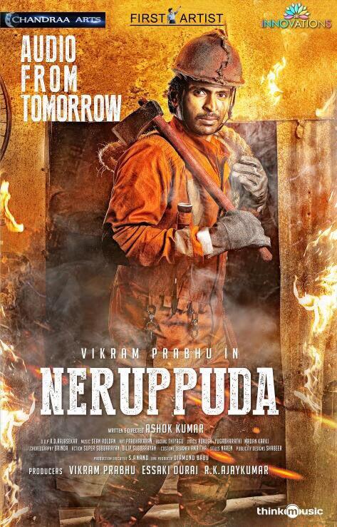 Vikram Prabhu's Neruppuda Tamil Movie First look Posters