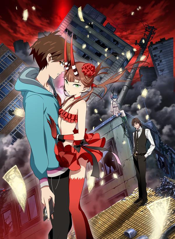 Katanagatari Serien Stream