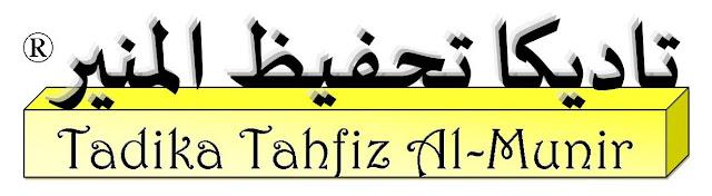 Logo TTAM2