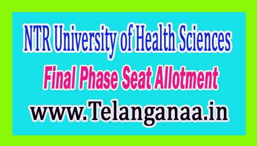 NTRUHS M.P.T 2nd Final Phase Seat Allotment 2016