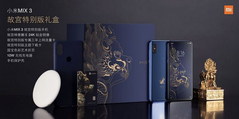 Xiaomi Mi MIX 3 Forbidden City