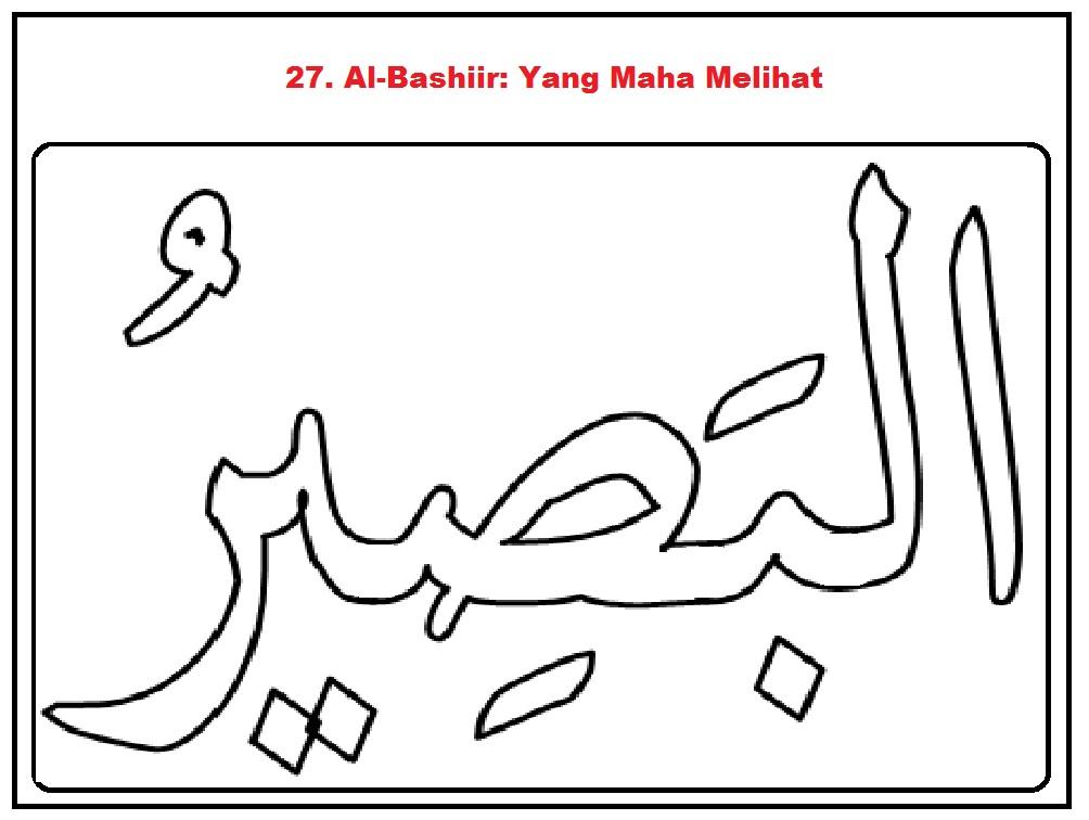 Mewarnai Gambar Sketsa Kaligrafi Asmaul Husna  Al Bashiir