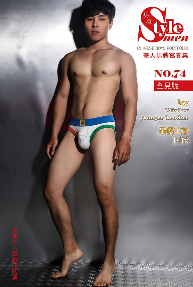 Style men型男幫 男攝 N0.74