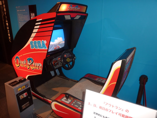 Out Run arcade cabinet