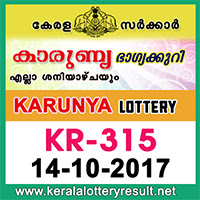 KERALA LOTTERY, kl result yesterday,lottery results, lotteries results, keralalotteries, kerala lottery,   keralalotteryresult, kerala lottery result, kerala lottery result live, kerala lottery results, kerala lottery today, kerala   lottery result today, kerala lottery results today, today kerala lottery result, kerala lottery result 14-10-2017, Karunya   lottery results, kerala lottery result today Karunya, Karunya lottery result, kerala lottery result Karunya today, kerala   lottery Karunya today result, Karunya kerala lottery result, KARUNYA LOTTERY KR 315 RESULTS 14-10-2017,   KARUNYA LOTTERY KR 315, live KARUNYA LOTTERY KR-315, Karunya lottery, kerala lottery today result   Karunya, KARUNYA LOTTERY KR-315, today Karunya lottery result, Karunya lottery today result, Karunya lottery   results today, today kerala lottery result Karunya, kerala lottery results today Karunya, Karunya lottery today, today   lottery result Karunya, Karunya lottery result today, kerala lottery result live, kerala lottery bumper result, kerala   lottery result yesterday, kerala lottery result today, kerala online lottery results, kerala lottery draw, kerala lottery   results, kerala state lottery today, kerala lottare, keralalotteries com kerala lottery result, lottery today, kerala lottery   today draw result, kerala lottery online purchase, kerala lottery online buy, buy kerala lottery online