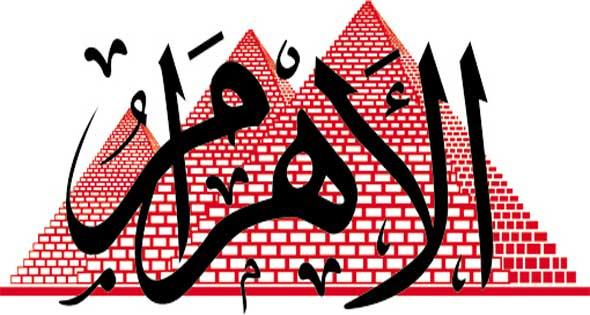 وظايف اهرام الجمعة 11/3/2016  11مارس2016