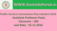 Public Service Commission Recruitment 2016 for 180 Assistant Professors Apply Online Here