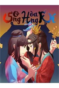 Song Hoàng Kí – Truyện tranh