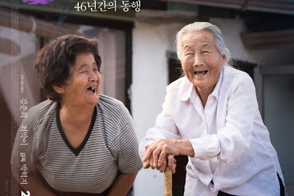Sinopsis With or Without You (2015) - Film Korea