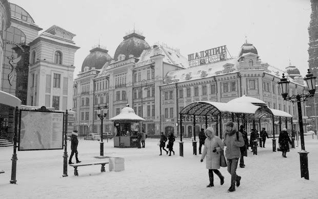 """Бауманская улица. Отель """"Шаляпин""""."""