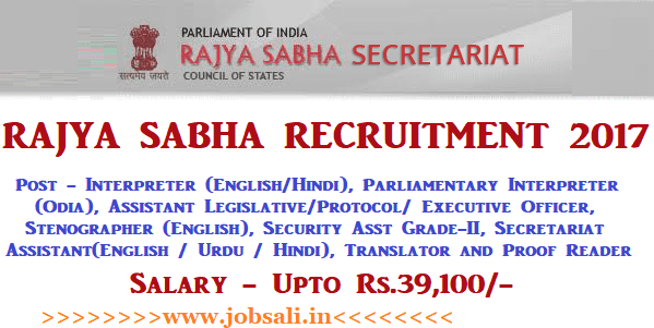 Parliament jobs in Delhi, Rajya Sabha Stenographer Recruitment 2017, Parliament job vacancies