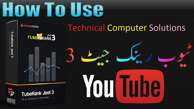 Use Tube Rank Jeet 3 How To Rank Youtube Videos Full Youtube Seo Free Download
