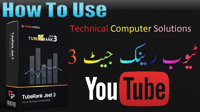 Use Tube Rank Jeet 3 How To Rank Youtube Videos Full Youtube Seo Free Download
