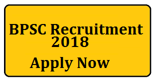http://www.jobidea.in/2017/11/bpsc-recruitment-2018.html