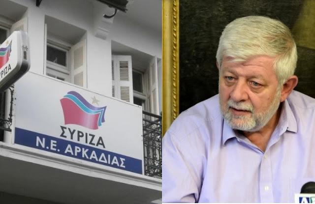 Τον Δημήτρη Παυλή θα στηρίξει ο ΣΥΡΙΖΑ στην Τρίπολη