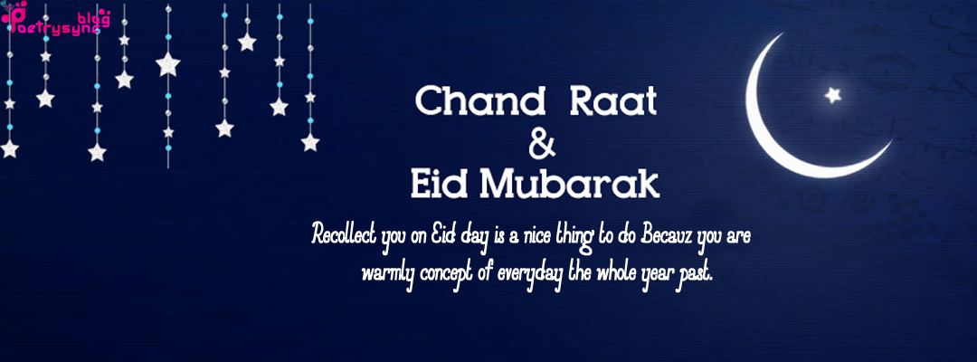 eid mubarak wishes messages for lovers with eid mubarak