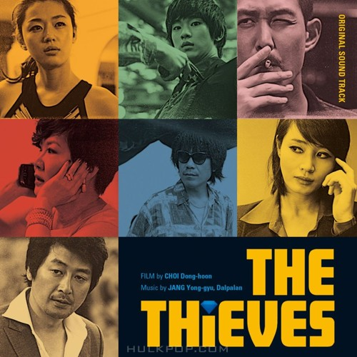 Various Artists – The Thieves OST