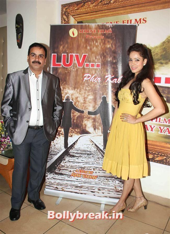,  Vidya Malvade at Luv Phir Kabhi Movie Launch