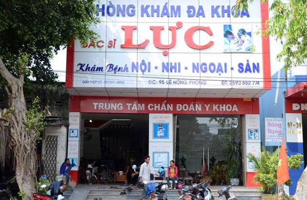 Gia Lai: Khẩn trương điều tra về cái chết của em Cù Thị Ngọc Bích