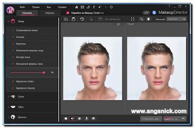 MakeupDirector Ultra 2 - Улучшаем форму носа