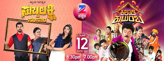 'Khiladi Kutumba' Show on Zee Kannada Plot Wiki,Cast,Promo,Host,Timing
