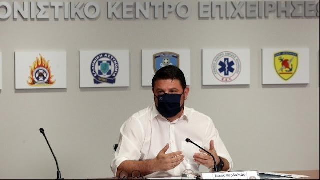 Όλα τα νέα μέτρα που ανακοίνωσε σήμερα ο Υφυπουργός Προστασίας του Πολίτη Νίκος Χαρδαλιάς (βίντεο)