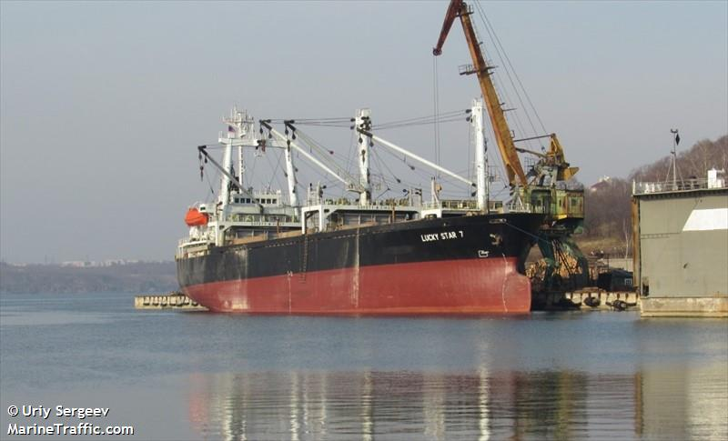 North Korean Cargo Ship KUM YA formerly named lucky star 7