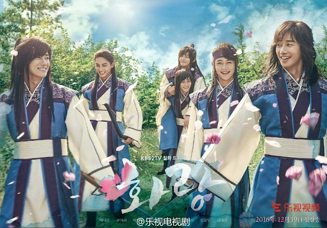 Sinopsis Drama Korea Terbaru : Flower Knights: The Beginning (2016)