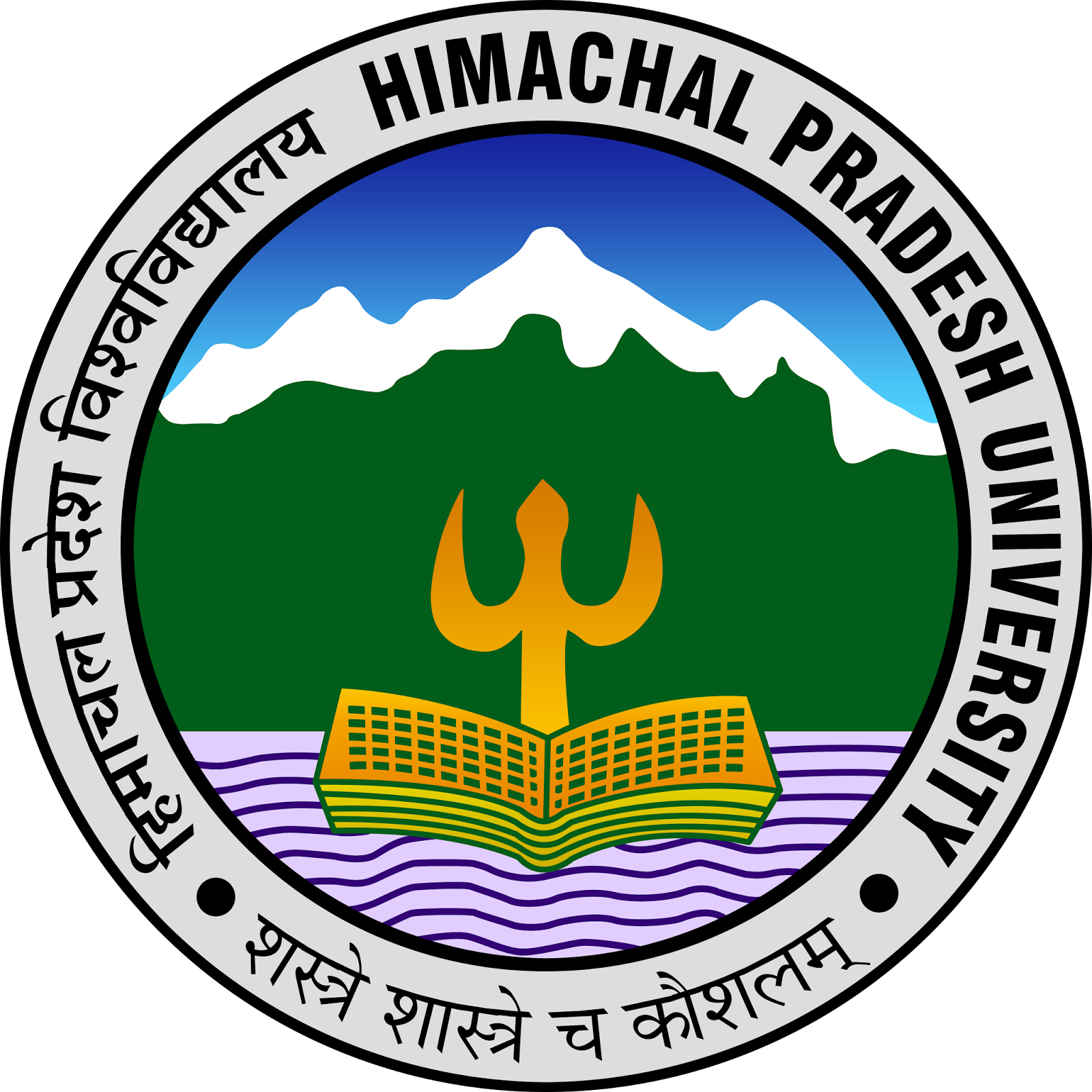 Image result for himachal pradesh university logo