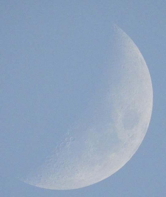 אלדברן והירח