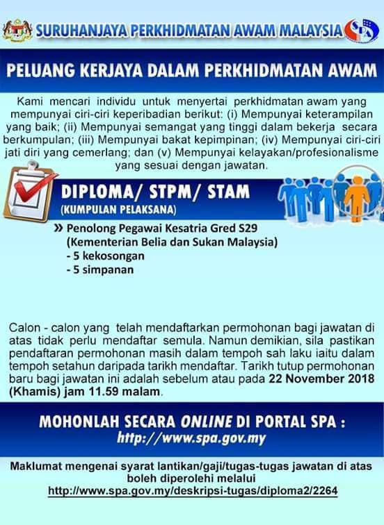 Peluang Kerjaya dalam Perkhidmatan Awam Malaysia (Kementerian Belia dan Sukan Malaysia) - 22 November 2018