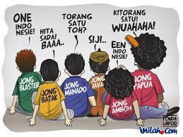 Pengertian Pendidikan Multikultural dan Contohnya