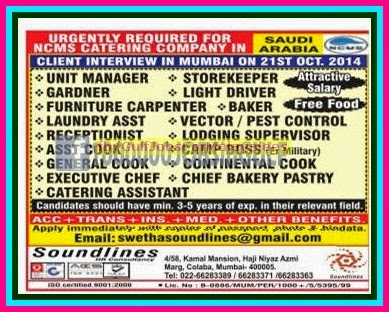 Ncms Catering Company Jobs For Saudi Arabia