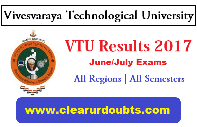 Vtu results 2017 vtu june july result 2017 2nd 4th 6th for Vtu 6th sem time table