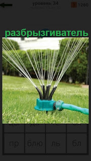 на газоне установлен разбрызгиватель воды