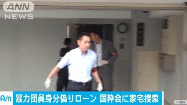 信州 斉藤 一家