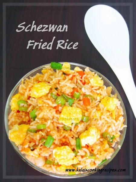 How To Make Schezwan Egg Fried Rice Easily At Home | Indo ...