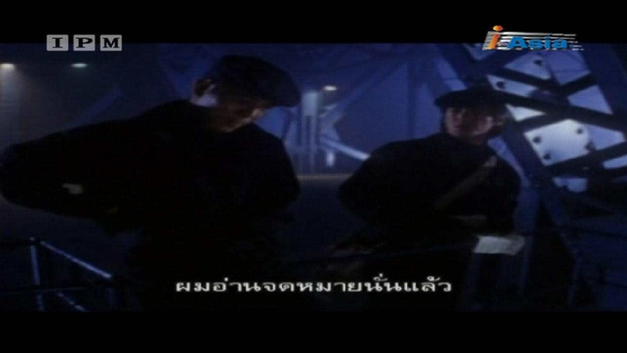 Frekuensi siaran I Asia di satelit Thaicom 5 Terbaru