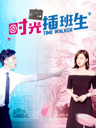 Download Time Walker 2016 HDRip 720p Subtitle Indonesia