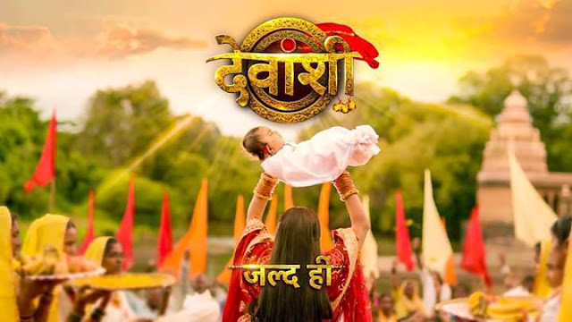 'Devanshi' Serial on Colors Tv Wiki Story,Cast,Promo,News,Title Song,Timing