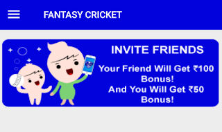 lagaan 11 fantasy cricket refer and earn bank money