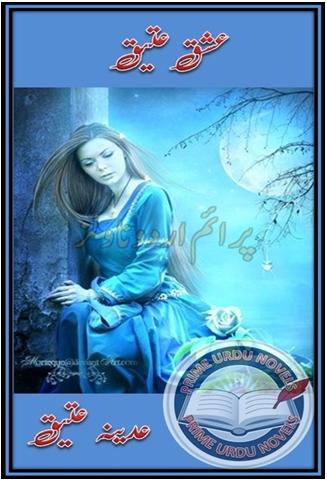 Free online reading Ishq atiq novel by Adina Atiq
